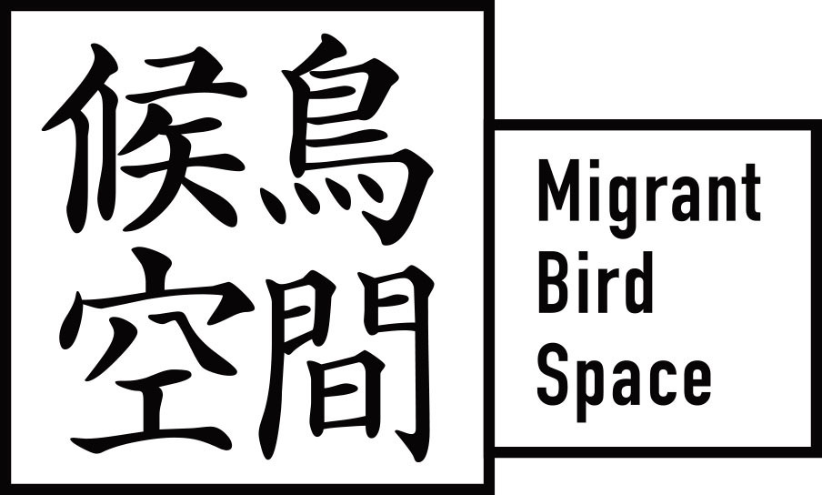 Migrant Bird Space